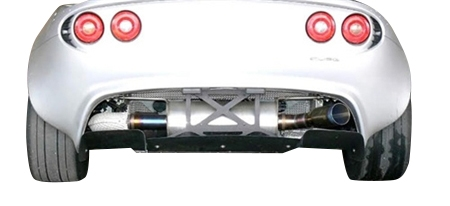 Lotus Rear License Plate Bracket